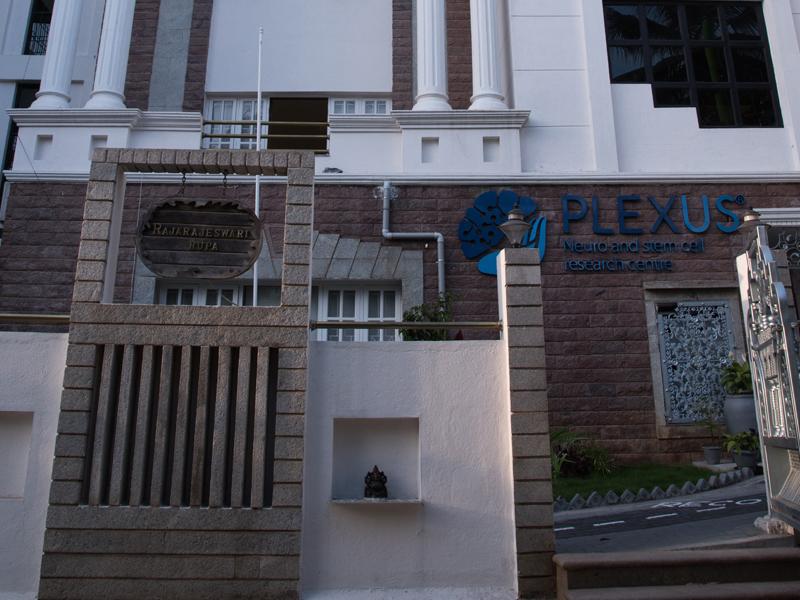 plexus neuro centre